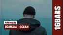 ODMGDIA - Ocean (prod. by ODMGDIA)  16BARS