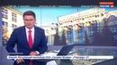 Новости на Россия 24 Глава ВТБ 24 спрогнозировал снижение ключевой ставки