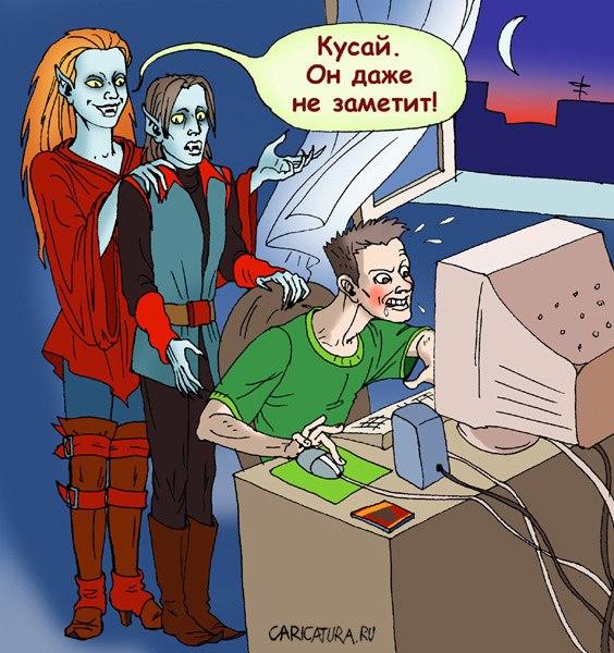 Мемы комиксы про css p s rb