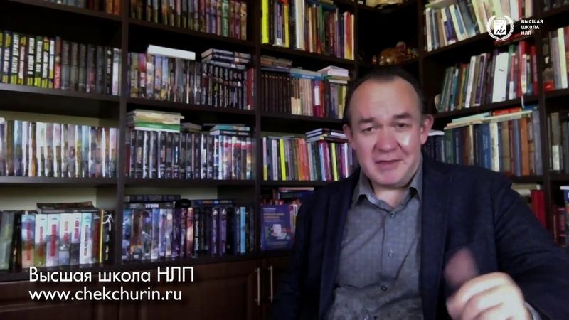 Юрий Чекчурин о сознании, подсознании и осознанности. Как понять, чего хочется в жизни?