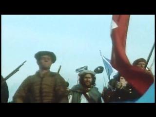 Погоня за оленем (1994). Разгром шотландцами английской армии. Второе якобитское восстание