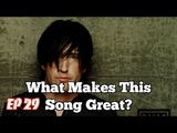What Makes This Song Great Ep.29 Nine Inch Nails