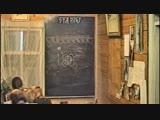 Асгардское Духовное Училище-Курс 1.66-Культура и Традиция (урок 7 – Плетение).
