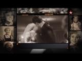 Легенды кино Надежда Румянцева 2018