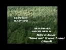 Фильмы о школе Протвино