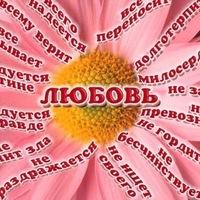 Svetik Mackevich, 25 марта , Санкт-Петербург, id223759714