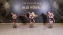 Студия восточного танца Феникс Власовой Виктории Амазонки