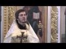 Проповедь на Неделю 26 ю по Пятидесятнице О десяти прокаженных