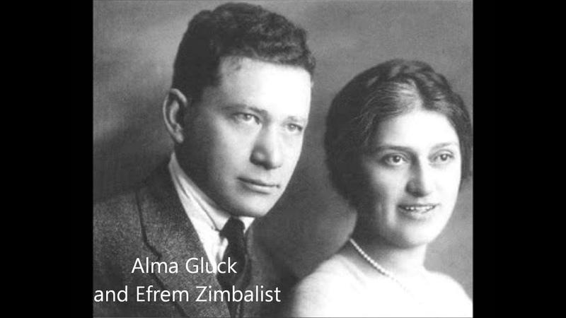 Alma Gluck Efrem Zimbalist Wenn die Schwalben heimwärts zieh'n