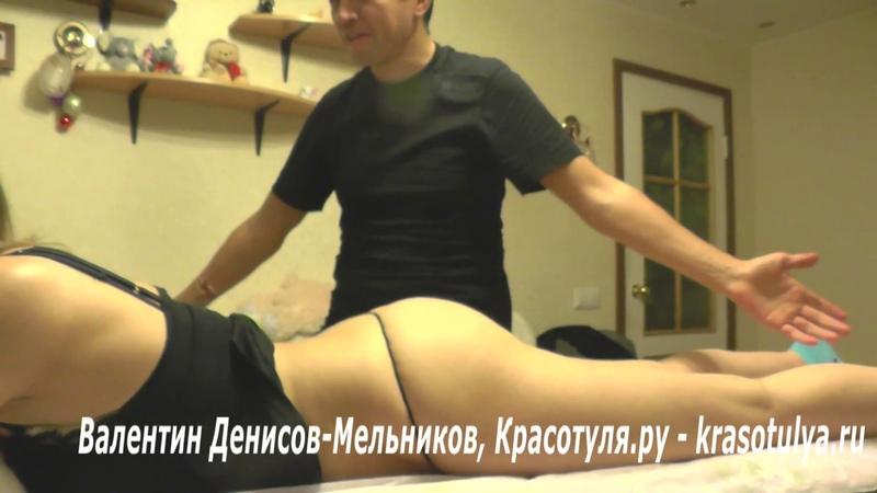 Массаж шоу. ручной глубокий массаж прессотерапия, эффект профессионального массажа тела лимфодренаж
