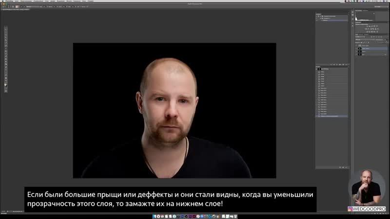 Обработка портрета Ретушь кожи Частотное разложение 1