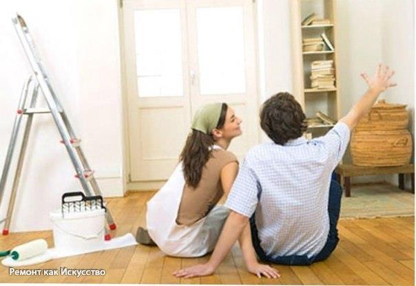 Как сделать ремонт квартир своими руками 83