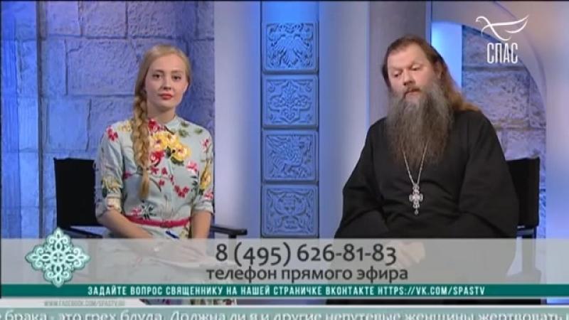 ОТВЕТ СВЯЩЕННИКА. ПРОТОИЕРЕЙ АРТЕМИЙ ВЛАДИМИРОВ (1)