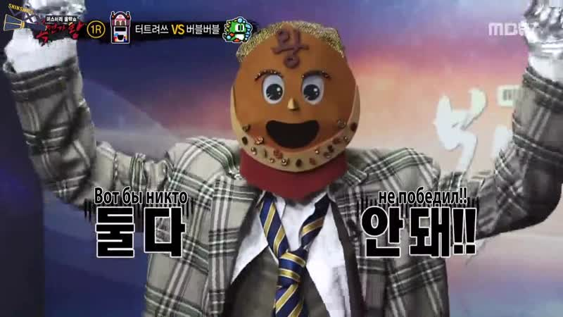 RUS SUB King of Mask Singer Ep 175 Ravi cut