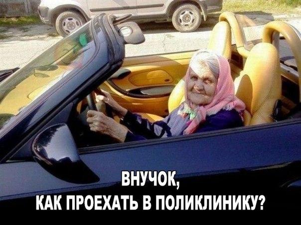 Приговор российским ГРУшникам Ерофееву и Александрову вступил в силу - Цензор.НЕТ 4708