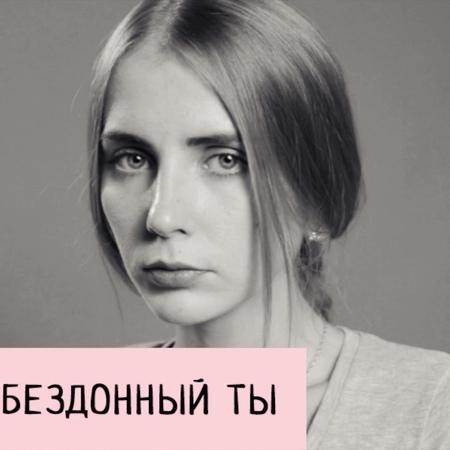 """Тоня Кузьмич on Instagram """"⠀Небольшой, но важный для меня стих. Если это тебе близко - жми ❤️ ⠀ ⠀Это точечно высечено на сердечной мышце, ⠀Это про..."""