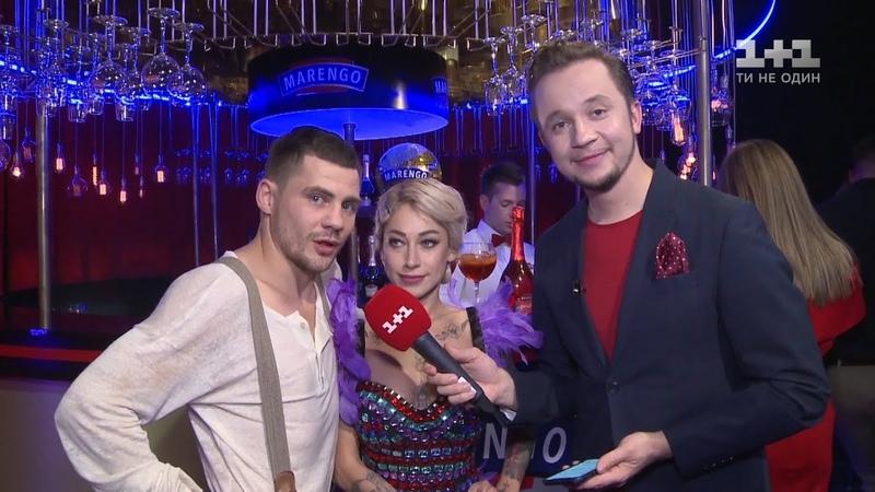 Залаштунки дев'ятого ефіру Танців з зірками з Артемом Гагаріним