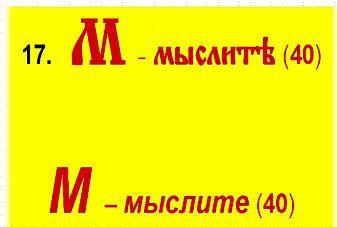 МА (МА это, что такое МА) « Современный толковый