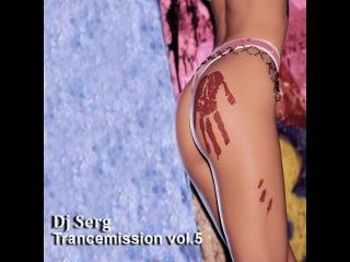 Dj Serg - Trancemission vol.5