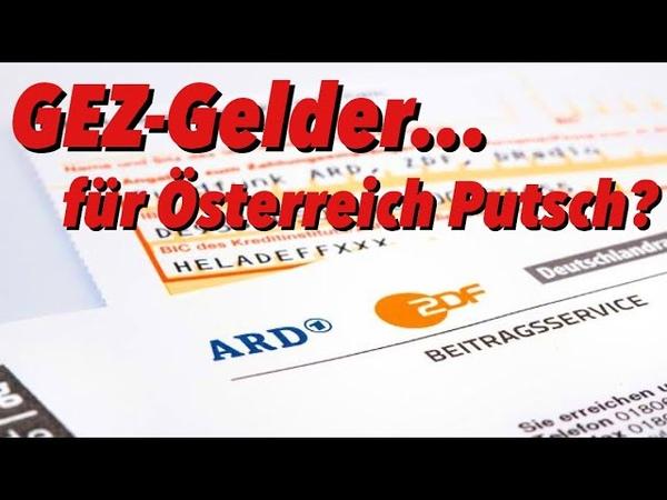 GEZ-GELDER FÜR ÖSI-PUTSCH? Halfen NDR und WDR der Süddeutschen finanziell beim Ankauf des Videos?