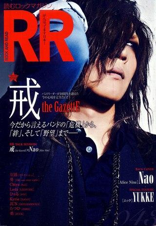 ROCK AND READ 043 - Entrevista - Kai  (Parte 1 y 2) DH_nbR5HQmQ