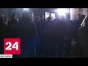 Тысячи сербов собрались у храма Святого Саввы в ожидании Путина Россия 24