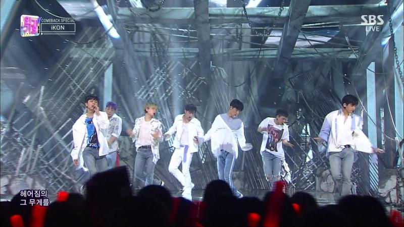 [Comeback Stage] 180805 iKON (아이콘) - Killing Me (죽겠다)