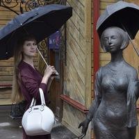 Юлия Галева