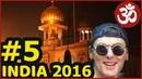 INDIA 5. Old Delhi - Chandni Chowk. Connaught Place и радио рынок Lajpat Rai Market