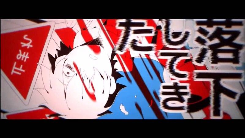 【Ishiame Aido Nizimine Kakoi】 Kagerou Days -itikura remix- 【UTAUカバー】