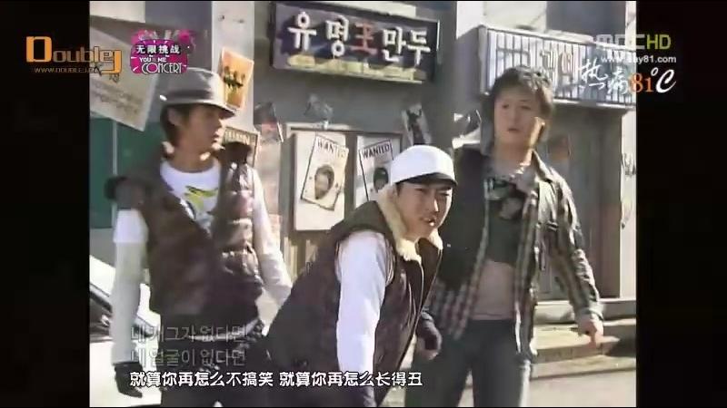【无限挑战中文论坛】E137_090117_youme演唱會(下)