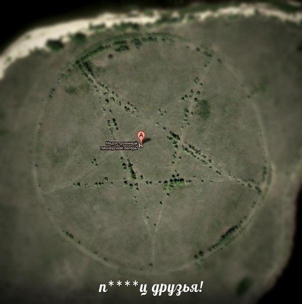 Гугл Мепс Онлайн Спутник В Реальном Времени - фото 11