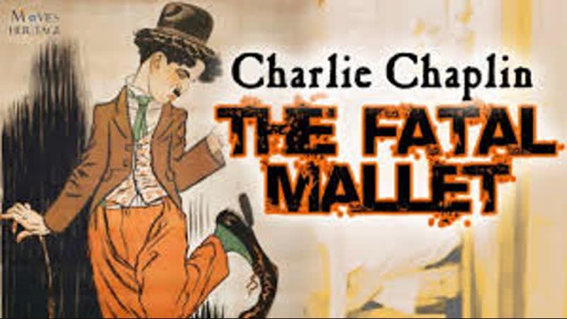 A Maleta Fatal (1914) - Legendado
