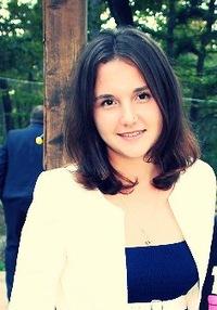 Елена Слепцова, 15 мая 1992, Уссурийск, id82479956