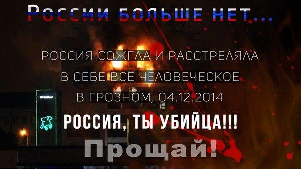 """Террористы 8 раз атаковали """"киборгов"""" в аэропорту Донецка. Все нападения отбиты, - СНБО - Цензор.НЕТ 9084"""