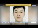 Один из убийц Дениса Тена, рассказал, как совершил нападение на фигуриста