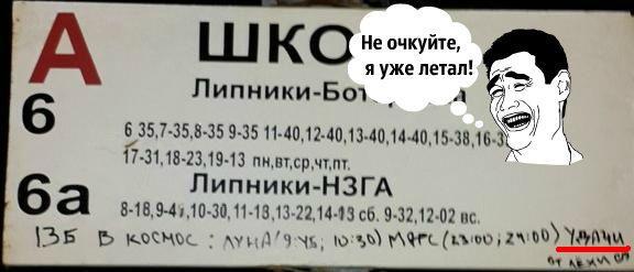 http://cs616316.vk.me/v616316478/7070/mnUBdRwl6GU.jpg