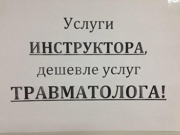 """ТРЕХГОРЬЕ"" ///"