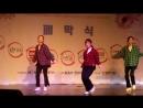 Танец с церемонии закрытия женской командной лиги в Корее