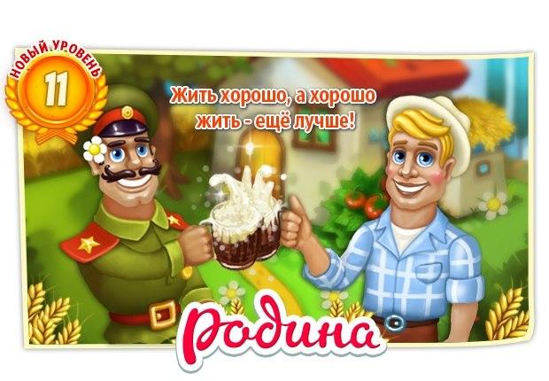 Вадим Поляков   Москва