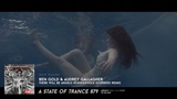Ben Gold &amp Audrey Gallagher - There Will Be Angels (STANDERWICK Extended Remix