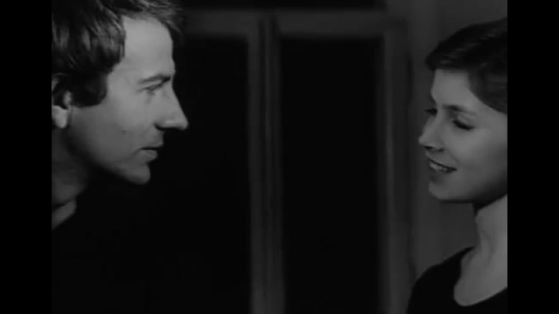 Новенькая (1969)
