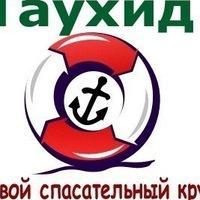 Максим Зенцов, Астрахань, id215622529