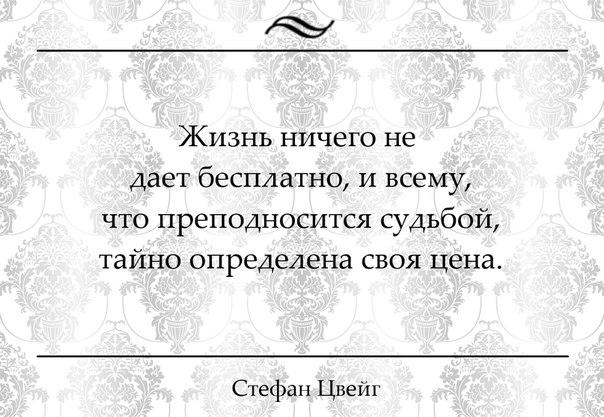 https://pp.vk.me/c618427/v618427412/ab8/gRKUfncR8Xo.jpg