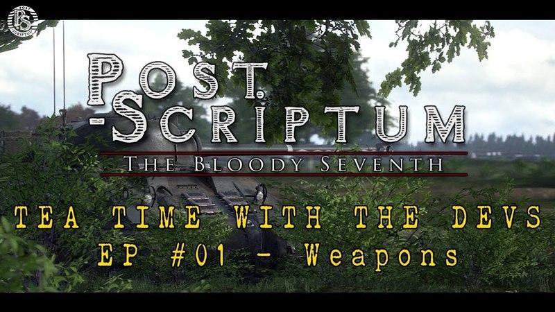 Post Scriptum - Огнестрельное оружие.