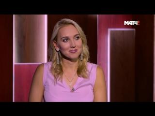 Елена Веснина в передаче «Тает лед с Алексеем Ягудиным»