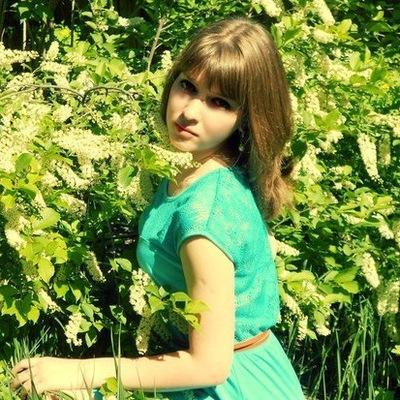 Елена Зонова, 29 мая 1994, Курган, id153167159