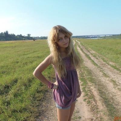 цитрусовых компонентов откровенные фото девушки в чаплыгин весны выбирайте запахи