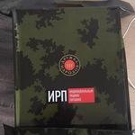 ИРП2 - Сухой паек, вакуумная упаковка (Росгвардия).