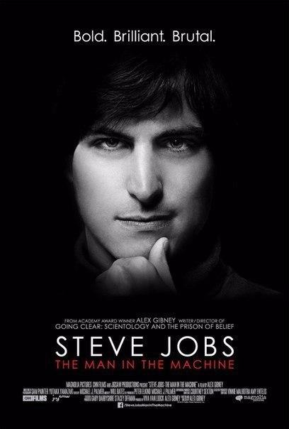 Ст Стив Джобс: Человек в машине